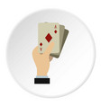 hand holding playing cards icon circle vector image vector image