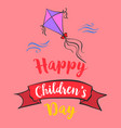 happy childrens day cartoon style vector image vector image
