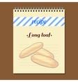 Recipe Book Loaf vector image vector image