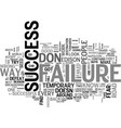 why failure is good for you text word cloud vector image vector image