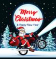 santa biker merry year card vector image