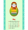 Calendar with nested dolls 2017 Matryoshka