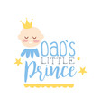 dads little prince label colorful hand drawn vector image vector image