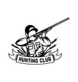 hunting club hunter with rifle isolated on vector image vector image