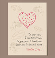 Valentine greetings with heart retro vector image vector image