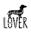 with domestic animal silhouette and lettering vector image