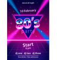 80s party design template vector image