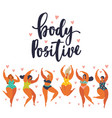 body positive happy girls are dancing attractive vector image vector image
