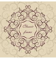 Classic style circular ornament vector image