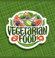 logo for vegetarian food vector image
