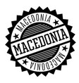 macedonia black and white badge vector image vector image