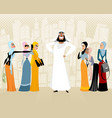 arab man and women vector image