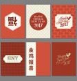 happy chinese new year of rooster greeting card vector image vector image