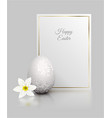 white color realistic egg with silver metallic vector image vector image