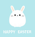 happy easter white bunny rabbit icon funny head vector image vector image