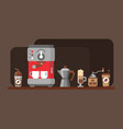 coffee equipment banner vector image vector image