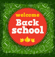 greeting educational seamless pattern vector image