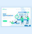 landing page template seo optimization concept vector image vector image
