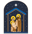 nativity scene holy family and christmas star vector image