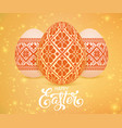 easter eggs with an ukrainian folk vector image