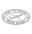 postmark special delivery black oval postal sign vector image
