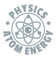 atom energy logo simple gray style vector image vector image