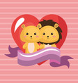 cute lions couple kawaii birthday card vector image