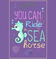 cute seahorse cartoon vector image vector image