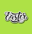 easter lettering written by brush pen vector image vector image