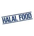 halal food stamp vector image vector image