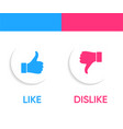 like and dislike icons with thumbs vector image