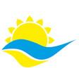 logo sun on a white background stylish vector image vector image