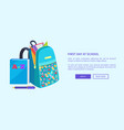 open school bag with stationary element accessory vector image vector image