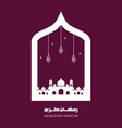 ramadan kareem greeting banner background islamic vector image vector image