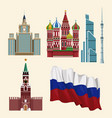 set of russian emblems vector image