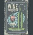 a bottle wine and a glass vector image vector image