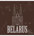 Belarus landmarks Retro styled image vector image vector image