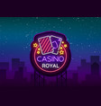casino royal neon sign neon logo emblem gambling vector image vector image