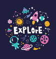 space explore circle vector image vector image