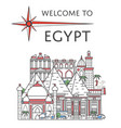 welcome to egypt poster in linear style vector image vector image