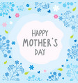 happy mothers day love mom card flower vector image