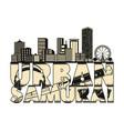 urban samurai 0006 vector image vector image