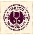 wine shop colored round vintage emblem vector image vector image