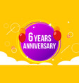 6 anniversary happy birthday first invitation vector image vector image