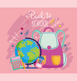 back to school backpack globe calculator color vector image vector image
