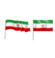 colorful naturalistic waving flag islamic vector image