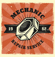 screw nut mechanic repair service emblem vector image