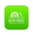 water energy icon green vector image vector image