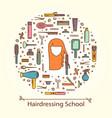 - hairdressing school vector image