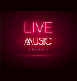 live music background party poster live vector image vector image